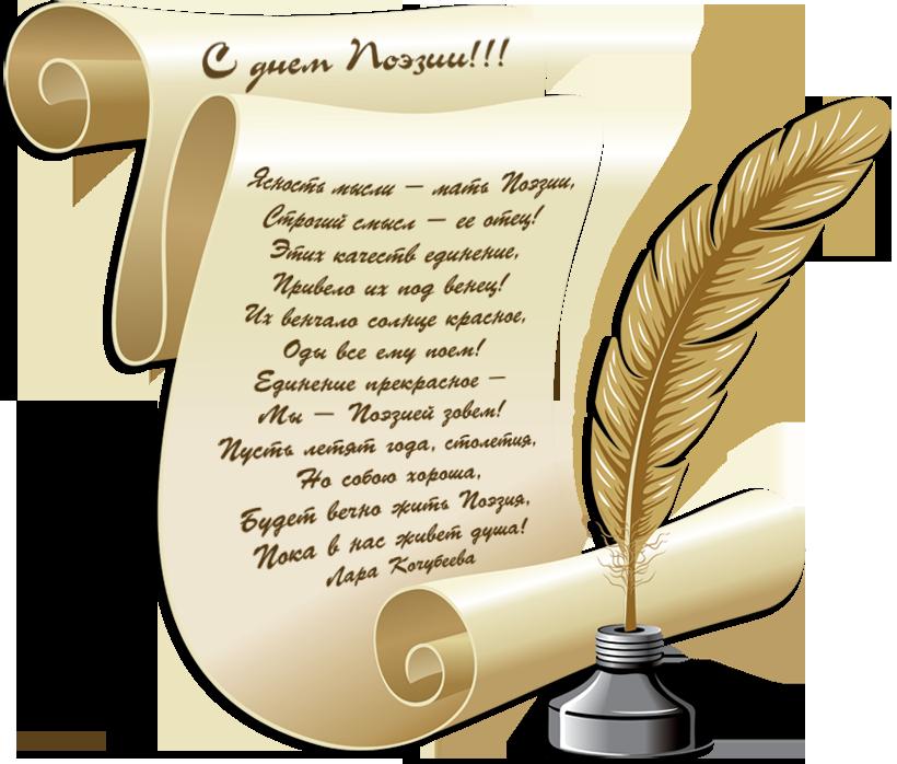 этот стихи про медалистов к юбилею древнейших самых важных