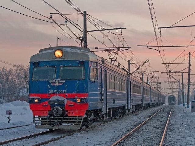 условия расписание скорых поездов бологое московское свирь смену всем
