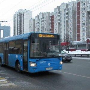 Автобус...