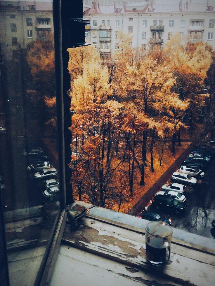 Осенний сумбур