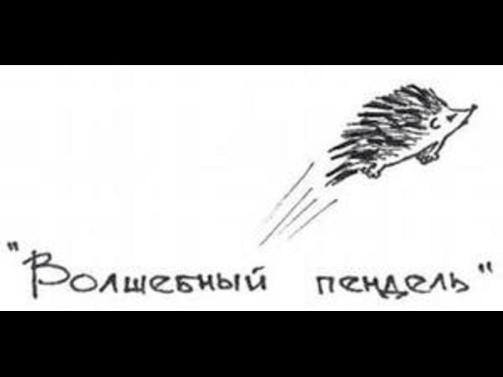 Коротко о наболевшем.)))