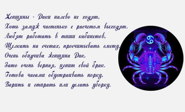 zhenshina-zastavlyaet-glotat-spermu-lyubovnika