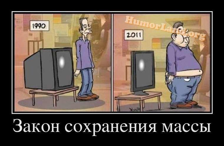 Картинки смешные про физику