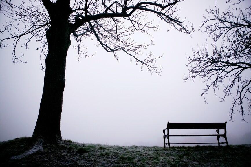 Пустота