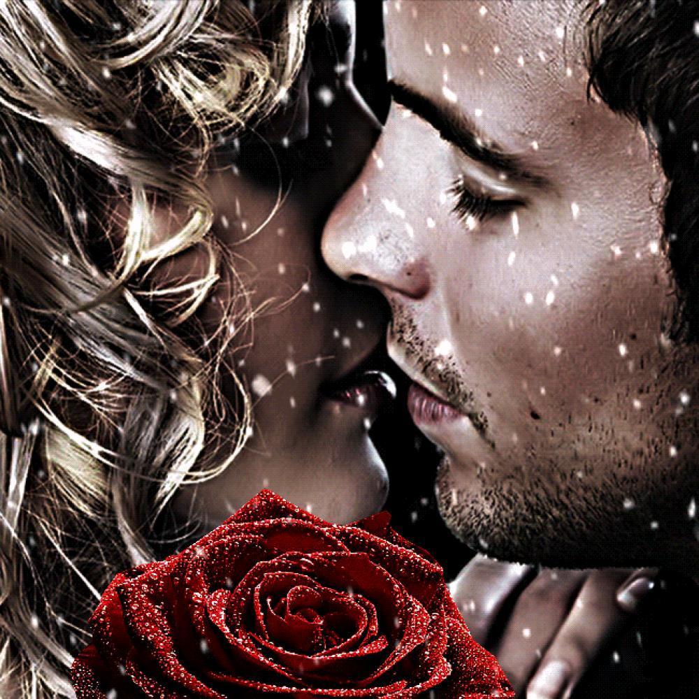 Открытка увидеть мужчине и поцеловать