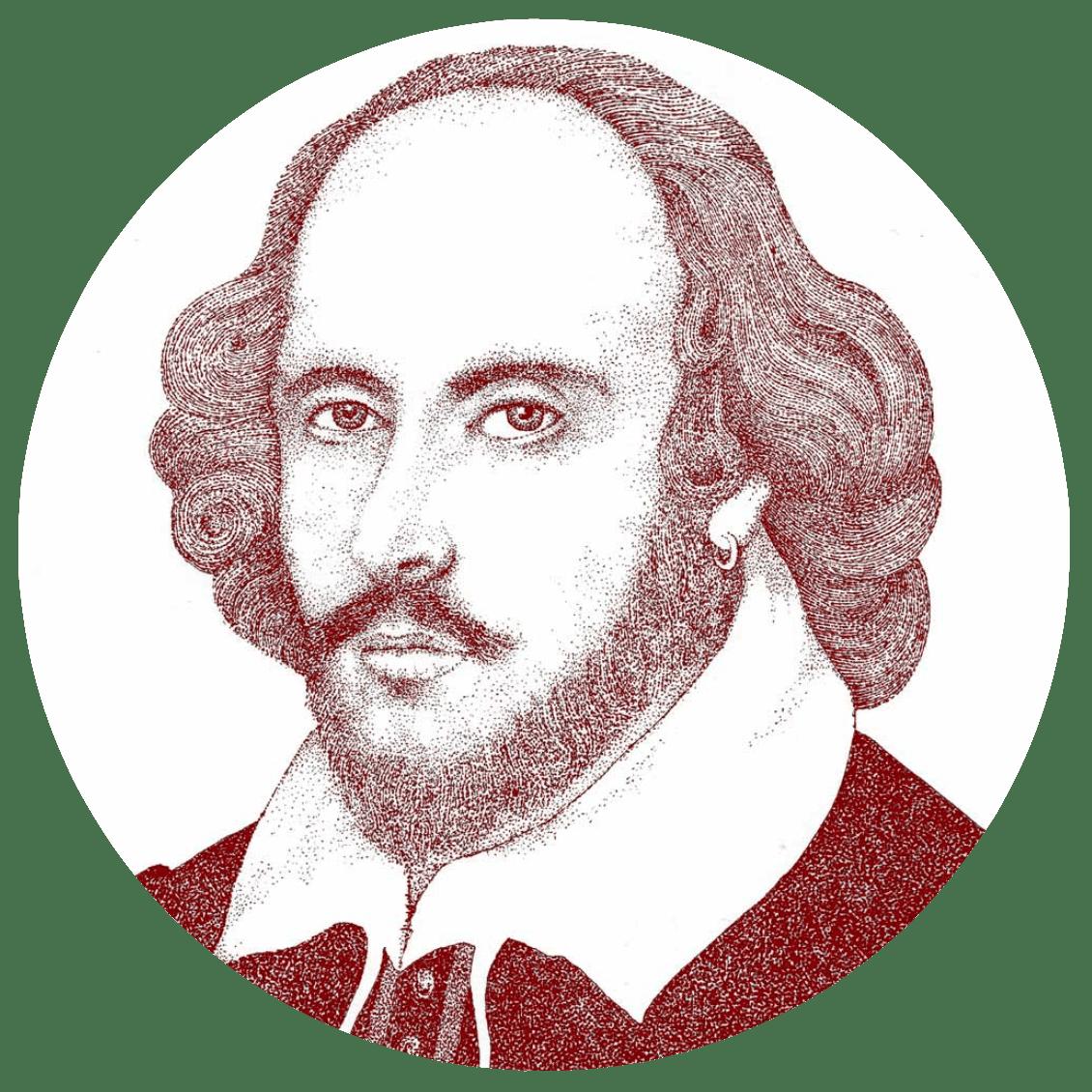 Шекспир картинки для презентации, открытка юбилеем