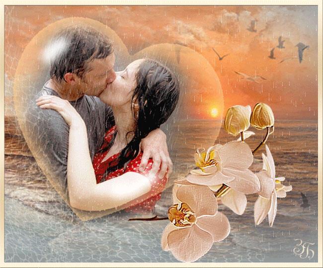 Открытки любовь одна на двоих