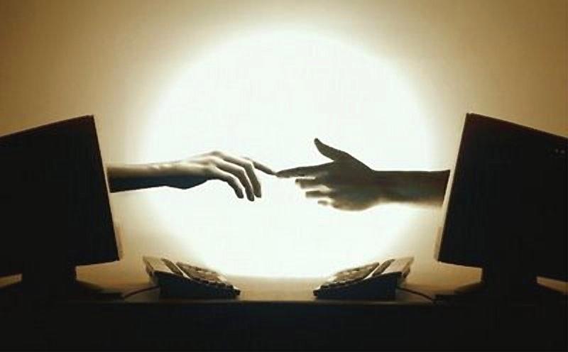 «Виртуальная любовь»