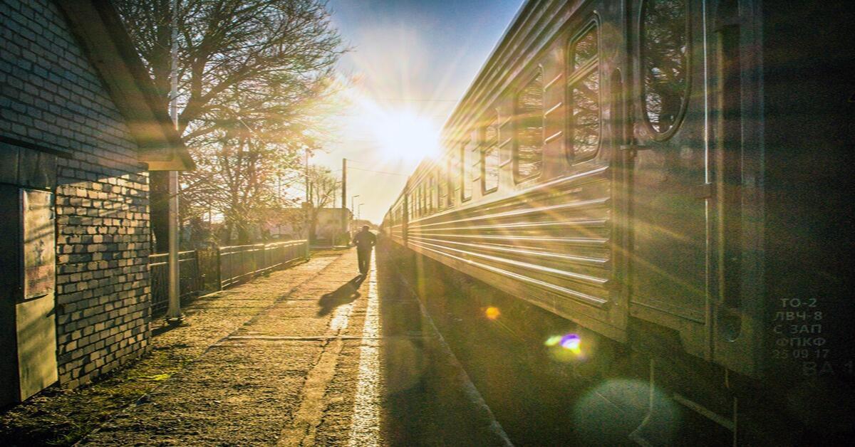 объявления рубрике, картинка утром с поезда таком положении