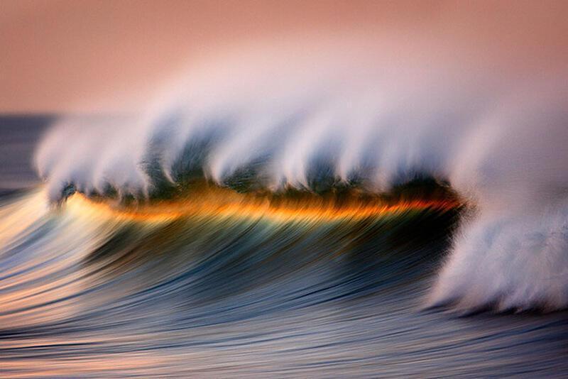 Морская Радуга