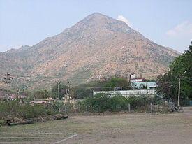 Аруначала ( Холм  Шивы).Индия - место  силы