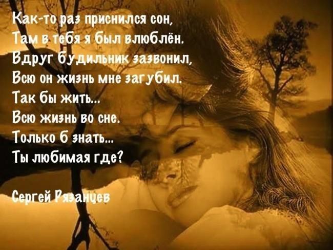 Хочу тебя я очень сильно, чтоб обнажил ты мое тело, в меня вошел ты смело, не останавливаясь стонал, и моей плотью ст.