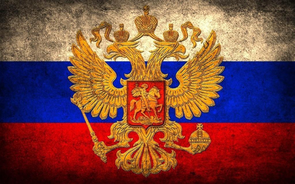 Могущество России