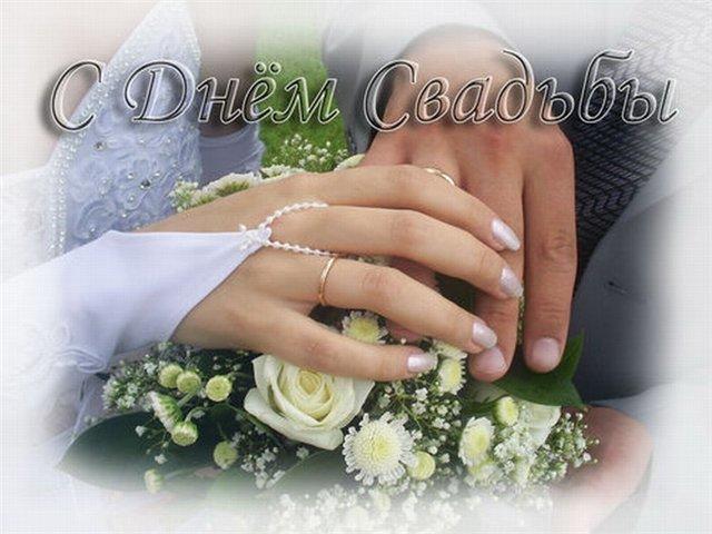 Подарок на фарфоровую свадьбу мужу