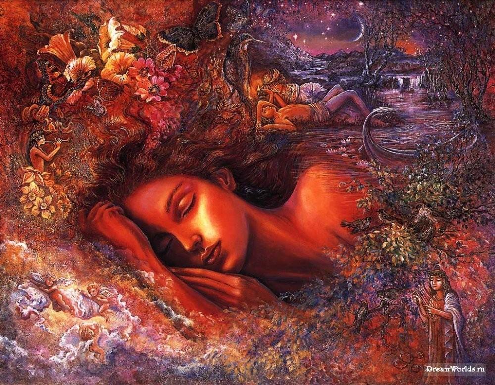 Чтобы приснился любовный сон