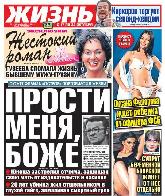 индивидуалок газета