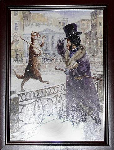 Картинка пушкин с котом
