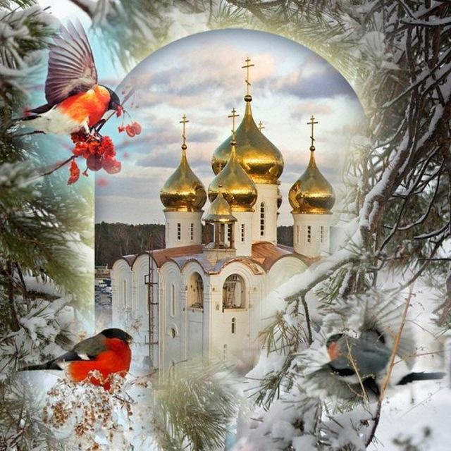 Открытки церковь на рождество