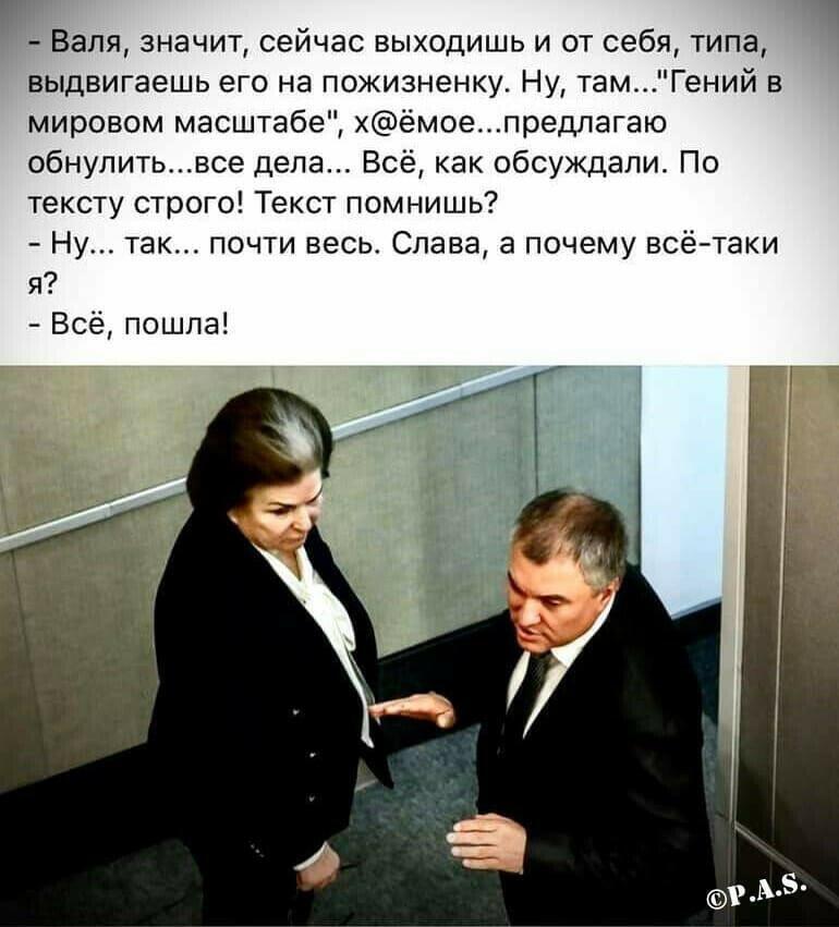 СИДЕЛА СТАРУШКА