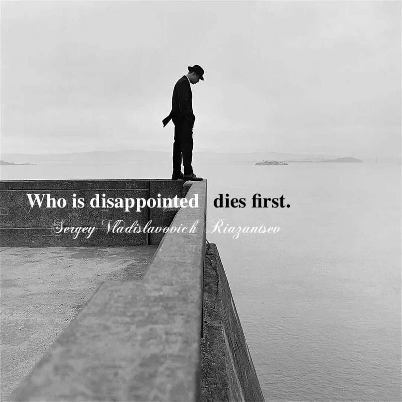 Who is disappointed. Poster