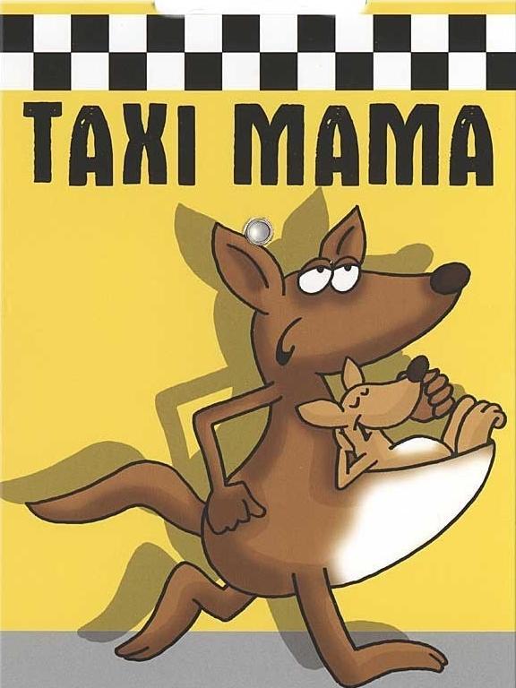 Мама - такси