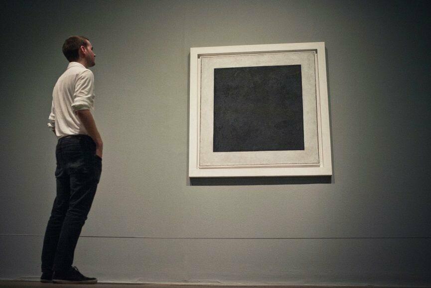Тайна чёрного квадрата