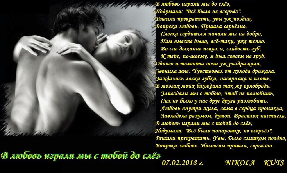 Открытки любимой женщине о любви к ней трогающие до слез, красивые открытки для