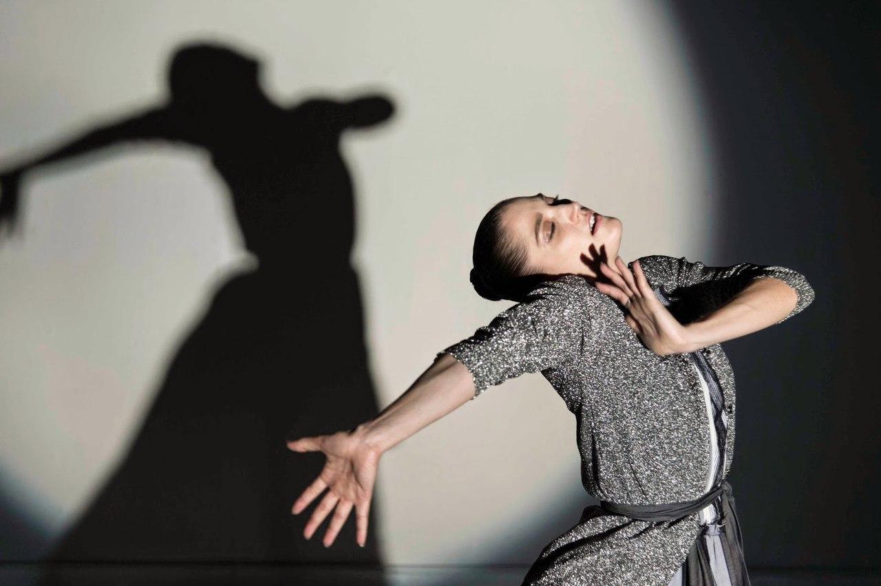 сделать танец и эмоции картинки его оформление задаёт