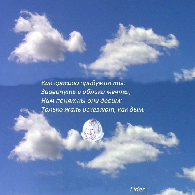 этом стихи про небо короткие самых
