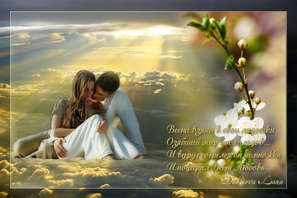Жить вместе без любви