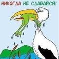 Фадей Максимов