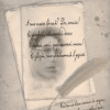 Поэт Iaroslav Правдивый, стихи которого вы можете прочитать в поэтической социальной сети Поэмбук.