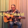 Поэт Oleg Skald, стихи которого вы можете прочитать в поэтической социальной сети Поэмбук.