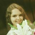 Леонтьева Ариадна