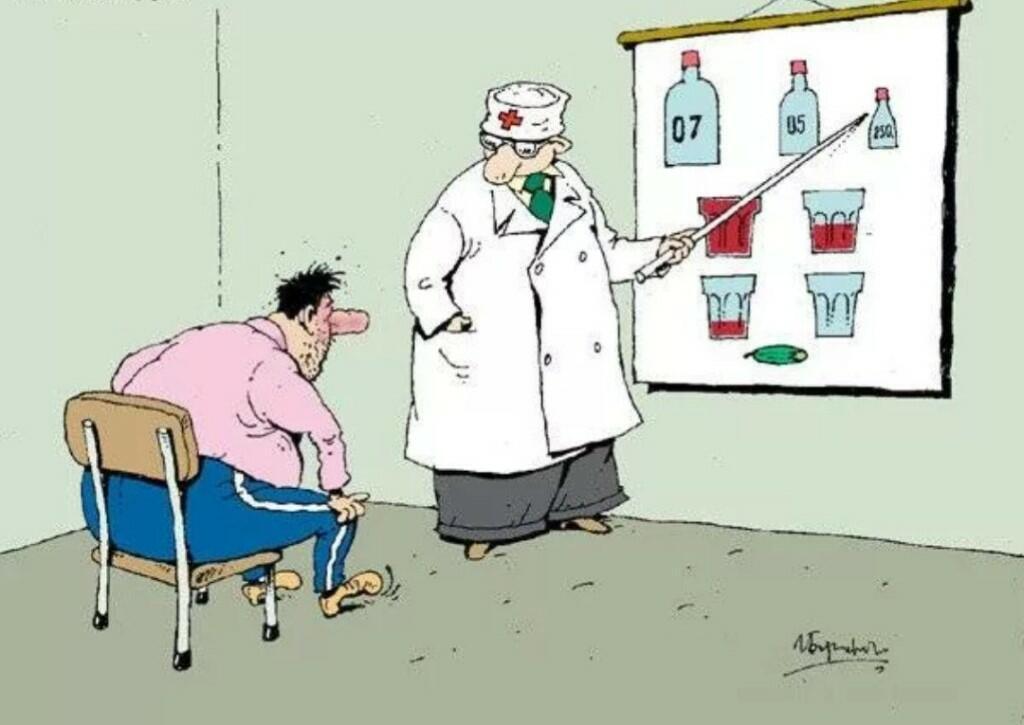 того как веселые картинки про врачей вот тегусигальпе очень
