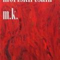 Поэт moriskirtsain, стихи которого вы можете прочитать в поэтической социальной сети Поэмбук.