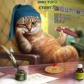 Поэт Кот без сапог, стихи которого вы можете прочитать в поэтической социальной сети Поэмбук.
