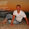 Поэт КОНСТАНТИН, стихи которого вы можете прочитать в поэтической социальной сети Поэмбук.