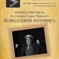 Поэт Никитин Игорь, стихи которого вы можете прочитать в поэтической социальной сети Поэмбук.