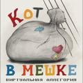 Поэт Субботин Юрий, стихи которого вы можете прочитать в поэтической социальной сети Поэмбук.