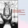 Поэт Николай Отпущения, стихи которого вы можете прочитать в поэтической социальной сети Поэмбук.