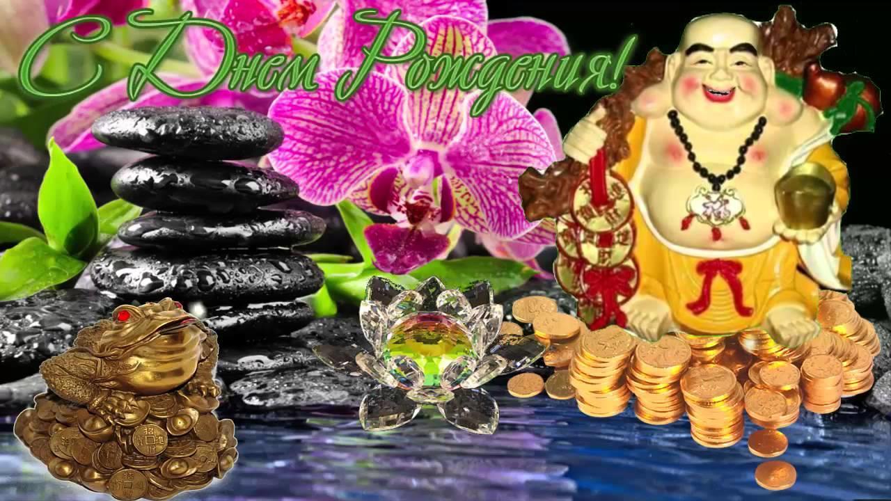 Индийские открытки с днем рождения фото