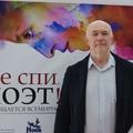 Поэт Воронцов Сергей, стихи которого вы можете прочитать в поэтической социальной сети Поэмбук.