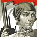 Владлена Дубровская